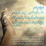 دعای مومن copy