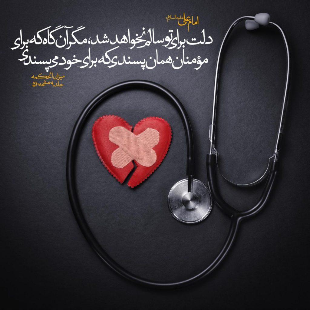 ختم قرآن گروهی هر ماه برای سلامتی و تعجیل در ظهور امام عصر(عج)